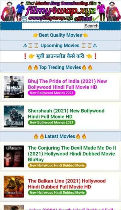filmy4wap वेबसाईट से मूवी कैसे डाउनलोड करें?